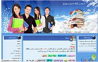 ایستگاه دانشجویی مرکز دانلود فایل های شما